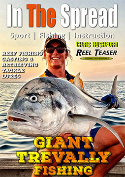 giant trevally fishing in the spread video geet